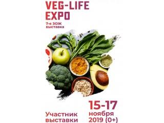 Выставка в Москве!